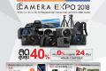 งาน Eastbourne Camera Expo 2018 งานกล้อง สุดยิ่งใหญ่ ที่ ศูนย์การค้า MKB วันที่ 18 ถึง 22 กรกฎาคม 2561