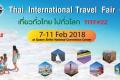 งาน เที่ยวทั่วไทย ไปทั่วโลก ครั้งที่ 22 Thai International Travel Fair 2018 TITF#22 ณ ศูนย์ฯ สิริกิติ์ วันที่ 7 ถึง 11 กุมภาพันธ์ 2561