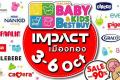 งาน Thailand BBB Baby & Kids Best Buy ครั้งที่ 35 งาน ช็อปเพื่อลูก ณ อิมแพ็ค เมืองทองธานี วันที่ 3 ถึง 6 ตุลาคม 2562