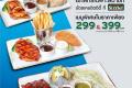 สิทธิพิเศษ บัตรเครดิต ซิตี้แบงค์ ที่ ซิซซ์เล่อร์ สเต็ก เมนูพิเศษ ราคาเริ่มต้น เพียง 299 บาท ที่ Sizzler วันนี้ ถึง 31 มกราคม 2562