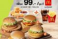 สิทธิพิเศษ ลูกค้า AIS ที่ แมคโดนัลด์ ซื้อชุดอร่อยสุดคุ้ม ราคาพิเศษ 99 บาท (จากปกติ 139-155 บาท) ที่ McDonald's วันนี้ ถึง 31 ธันวาคม 2562