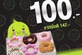 โปรโมชั่น AIS ที่ Mister Donut  มิสเตอร์ โดนัท วันนี้ ถึง 31 ธันวาคม 2562