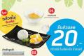 โปรโมชั่น ดีแทค Dtac ที่ MK เอ็มเค รับส่วนลด 20 บาท เมนู กล้วยไข่อินเลิฟ หรือ บัวลอยจิ ที่ เอ็มเค วันนี้ ถึง 26 มิถุนายน 2562