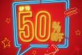 โปรโมชั่น Jelly Bunny End of Season Sale up to 50% off สินค้า ลดสูงสุด 50% ตั้งแต่วันนี้ ถึง 26 ธันวาคม 2561