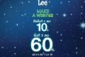 โปรโมชั่น Lee Make A Wish '62 ชิ้นแรก ลด 10% ชิ้นที่สอง ลด 60% วันนี้ ถึง 7 มกราคม 2562