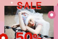 โปรโมชั่น Lyn Around End of Season Sale Up To 50% และ Accessories ลดราคา 30% วันนี้ ถึง 10 กรกฎาคม 2562