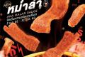โปรโมชั่น อากะ AKA บุฟเฟ่ต์ ปิ้งย่าง หม่าล่า ราคาเริ่มต้น ท่านละ 339+ ที่ AKA Japanese Restaurant วันนี้ ถึง 31 มกราคม 2562