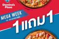 โปรโมชั่น โดมิโน่ พิซซ่า MEGA WEEK ซื้อ 1 แถม 1 ฟรี ที่ Domino's Pizza วันนี้ ถึง 28 เมษายน 2562