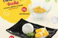 โปรโมชั่น MK ของหวาน เมนูใหม่ กล้วยไข่ อินเลิฟ และ เครื่องดื่ม ที่ เอ็มเค เรสโตรองต์ วันนี้ ถึง 6 มิถุนายน 2562