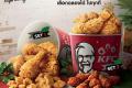 โปรโมชั่น KFC ชุด โอเวอร์ล้น , ชุดจุใจ , ชุดอิ่มสุขใจ , ชุดสุขล้นใจ , ข้าวไรซ์โบว์ล และ ชุดอื่นๆ จาก เคเอฟซี 1150 เดลิเวอรี่ ส่งถึงที