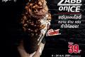โปรโมชั่น เคเอฟซี ไอศกรีม เมนูใหม่ KFC แซ่บออนไอซ์ ที่ เคเอฟซี วันนี้ ถึง 24 ตุลาคม 2561
