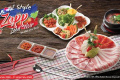 โปรโมชั่น ซูกิชิ โคเรียน ชาร์โคลกริลล์ ผสานความอร่อย 2 สไตล์ เกาหลีต้นตำรับ และอีสานแซ่บ ที่ Sukishi Korean Charcoal Grill วันนี้ ถึง 31 พฤษภาคม 2562