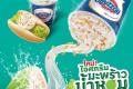โปรโมชั่น แดรี่ควีน เมนูใหม่ ไอศกรีม บลิซซาร์ด มะพร้าว น้ำหอม ที่ แดรี่ควีน Dairy Queen วันนี้ ถึง 20 พฤศจิกายน 2561