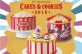 โปรโมชั่น S&P Cakes & Cookies 2019 เค้ก และ คุ้กกี้ ซื้อ 4 ฟรี 1 ที่ เอส แอนด์ พี วันนี้ ถึง 10 มกราคม 2562