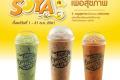 โปรโมชั่น คาเฟ่ อเมซอน ต้อนรับเทศกาลกินเจ ด้วย เครื่องดื่มเจ และ Light Menu เมนูทางเลือกสุขภาพ ที่ Café Amazon