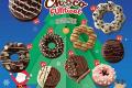 โปรโมชั่น มิสเตอร์ โดนัท ช็อกโก ฟันติวัล และ เมนูอื่นๆ ที่ Mister Donut วันนี้