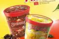 โปรโมชั่น สมาชิกบัตร สเวนเซ่นส์ ไอศกรีมควอท ซื้อ 1 แถม 1 ฟรี สำหรับสมาชิก Swensen's วันนี้ ถึง 30 เมษายน 2562