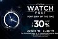 งาน Central Watch Fest 2018 นาฬิกา ลดสูงสุด 30% พร้อมโปรโมชั่นอื่นๆ ที่ เซ็นทรัล สาขาทีร่วมรายการ วันนี้ ถึง 2 มกราคม 2562