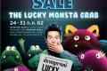 โปรโมชั่น The Mall Get Lucky Midnight Sale ลดทั้งห้าง สูงสุด 80% ที่ เดอะมอลล์ วันที่ 24 ถึง 31 กรกฎาคม 2562