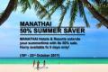 โปรโมชั่น MANATHAI Hotels & Resorts ลด 50% 4 รีสอร์ทริมทะเลในเครือ มานะไทย จองวันนี้ ถึง 23 ตุลาคม 2560 เข้าพักได้ถึง ต.ค.2561