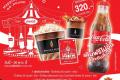 โปรโมชั่น ชุด Coca-Cola Refill Set เติมความสุขวนไปไม่รู้จบ ที่ โรงภาพยนตร์ในเครือ เมเจอร์ วันนี้ ถึง 30 พฤศจิกายน 2561