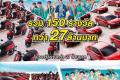 รหัส ใต้ฝา โออิชิ ลุ้นรางวัล โออิชิ รถสุดฮิพ ทริปสุดโอ รถ 100 คัน หรือ เที่ยวญี่ปุ่น โอกินาวา ฟรี วันนี้ ถึง 31 พฤษภาคม 2562