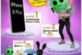 โปรโมชั่น Wall's the mask singer ไอศกรีมวอลล์ ชวนลุ้น iPhone 8 Plus และ ตุ๊กตา The Mask Collection วันนี้ ถึง 30 ธันวาคม 2560